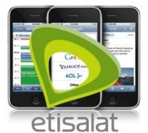 إتصالات الإماراتية تنفي خبر إصدار آيفون 5 هذا العام