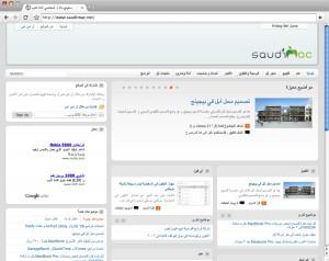 google-chrome-mac-preview-arabic