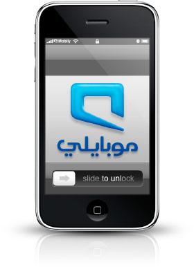 mobily-iphone-raffah