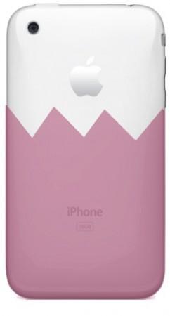 iloveqatar-iphone-qatar