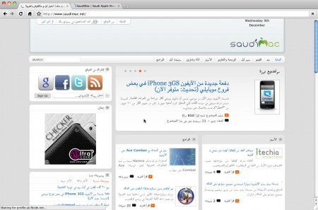 saudimac-net-google-chrome