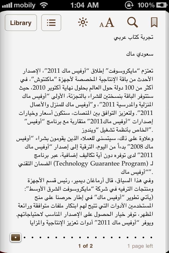 Does Microsoft Office for Mac 2011 support Arabic?