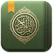 ������ ������ ������ Quran Reader ����� 3.1