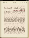 arabic-iphone-book-3