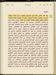 arabic-iphone-book-5
