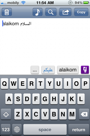 Yamli, the Arabic keyboard for the iPhone and iPad - SaudiMac