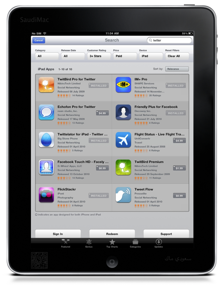 ipad app store adds search filters and other improvements. Black Bedroom Furniture Sets. Home Design Ideas
