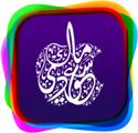 سعودي ماك
