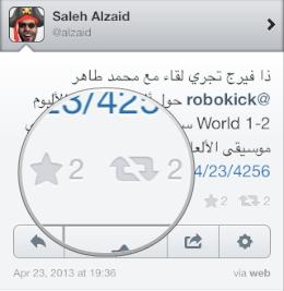 tweetbot-2-8-2