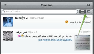 tweetbot-2-8-4