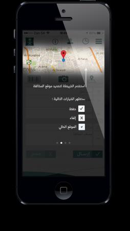 saudimci-3-iphone-app-2