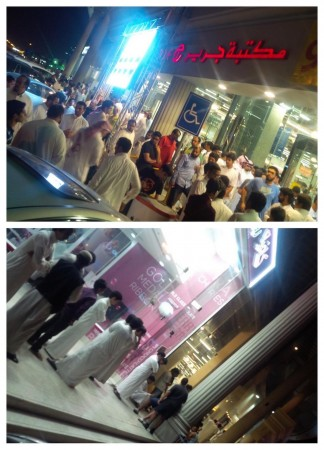 alwaleed6_2014-Sep-26