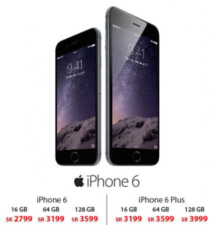 سعر الآيفون 6 و الآيفون 6 بلس في السعودية سعودي ماك