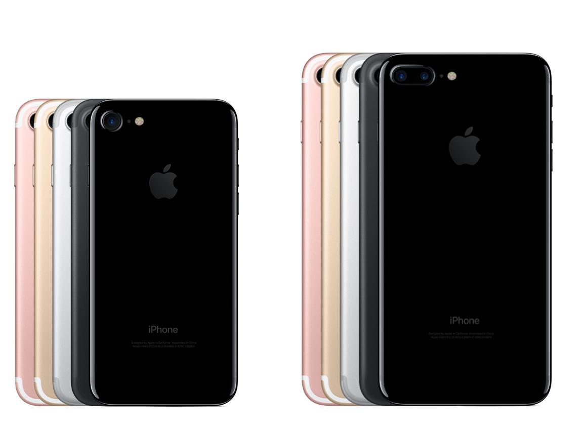 iphone-7-apple-site