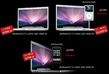 Macbooks discount