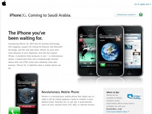 apple-com-iphone-saudi-arabia