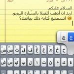 arabtallerplus_001