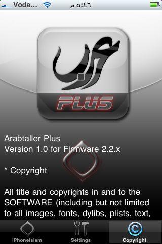 arabtallerplus_008