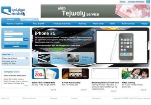 mobily-site-iphone-en