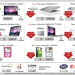 arabcomputers-offers-200903-1