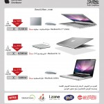 arabcomputers-offers-200903-2