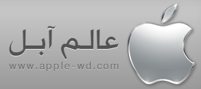 apple-wd-logo