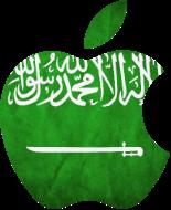 apple-saudi