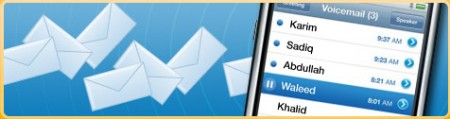 mobily-voice-mail