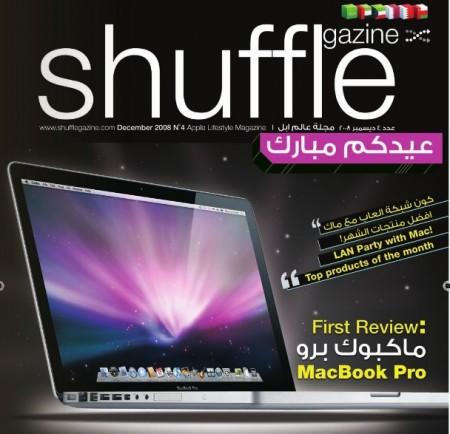 shufflegazine-cover