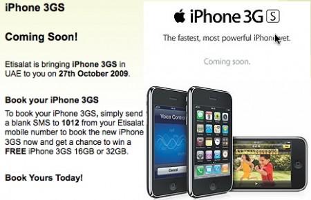 iphone-3gs-etisalat