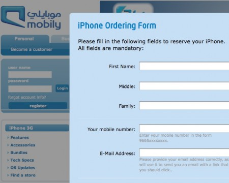 iphone-ordering-form-en
