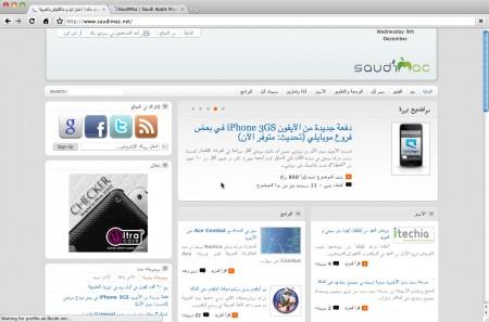 saudimac-net-google-chrome