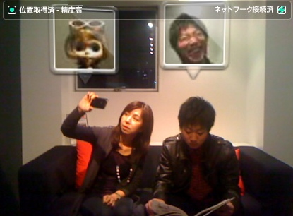 sekai-iphone