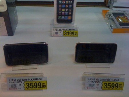 Why you should not buy an iPhone from Jarir and others