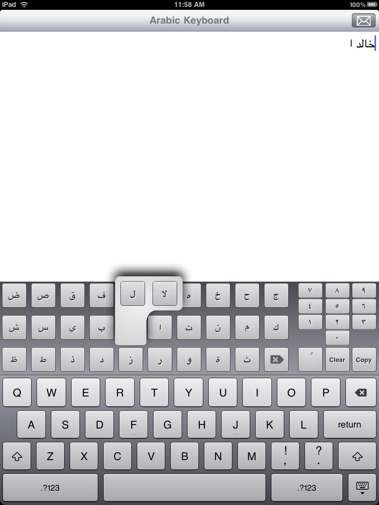 how can i change the keyboard on my ipad