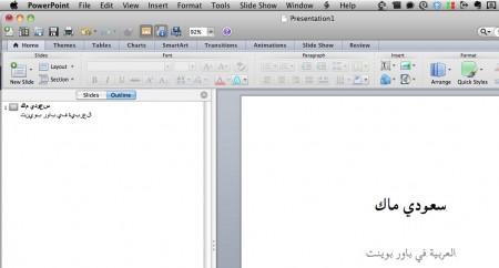 how to copy arabic text to word mac