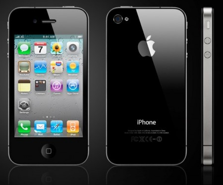 iphone 4g price in saudi arabia. iPhone 4 price in Saudi Arabia