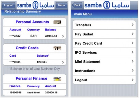 Samba Bank Iphone Is An Official