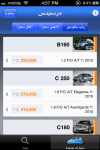 contactcars-app-2
