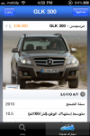 contactcars-app-3