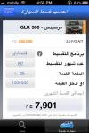 contactcars-app-5
