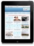 alriyadh-newspaper-ipad-1