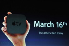 Apple TV (2012)