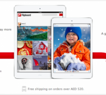 Apple UAE Now Selling iPad Air and iPad Mini Retina display