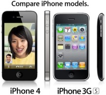 مقارنة آيفون 4 مع آيفون 3GS