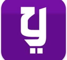 كتابة العربية بإستخدام Yamli على الآيفون و الآي باد