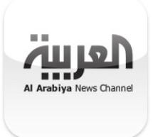 مشاهدة بث قناة العربية على الآي باد و الآيفون