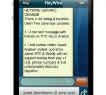 الإتصالات السعودية و موبايلي تحجبان HeyWire للرسائل المجانية