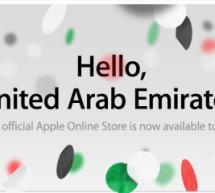 مقارنة أسعار متجر أبل الإمارات مع السعودية و أمريكا [تقرير]