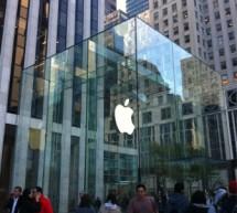 مكعب أبل الزجاجي الجديد في نيويورك